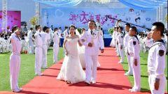 海军某护卫舰支队为官兵补办婚礼