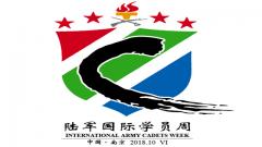 吴谦:第6届陆军国际学员周将在南京举行