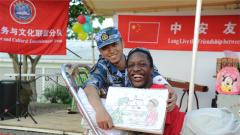 和平方舟官兵探访安提瓜和巴布达儿童康复中心