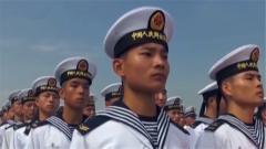 """""""海上联演-2018""""演习落幕 展示战略协作新水平"""