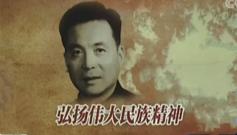 """【弘扬伟大民族精神】邓稼先:""""两弹""""元勋 一生为国"""