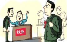 """浙江慈溪:2000余""""热门""""岗位供退役士兵挑选"""