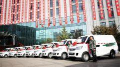 中军速运退役军人就业创业项目启动发布
