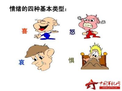 http://files.js7tv.cn/www/images/2018-11/05/1541416117617637_big.jpg