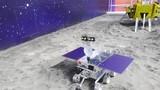 嫦娥四號探測器