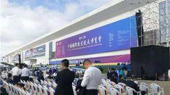 记者带你看现场!第12届中国航展今日开幕