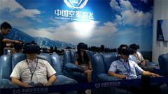 中国航展招飞展馆里有什么?跟记者一起去看看吧