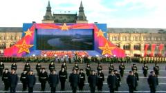 俄罗斯举行纪念卫国战争红场阅兵77周年活动