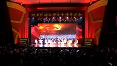 驻京老干部观看纪念改革开放40周年音乐会