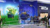 北斗导航全球组网星座。