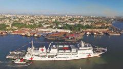 和平方舟圆满结束对多米尼加友好访问