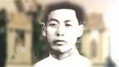 【英雄烈士谱】季步高:大无畏的青年革命斗士