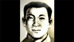 【为了民族复兴 英雄烈士谱】贺锦斋:誓为人民灭豺狼