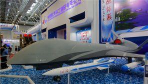 中國航展:水、陸、空無人裝備備受關注