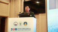 2018老年医学国际高峰论坛在解放军总医院举办
