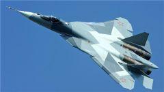 军事专家:苏-57要采用等离子隐形方式