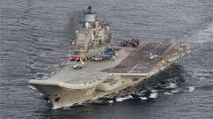 俄国防部报告说事故未对航母造成严重影响