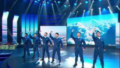 空军官兵深情演绎新时代《空中铁拳》