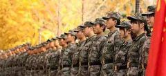 全军院校集中研究审核办学定位