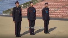 我们不一样 来看不同国家军校学员的列队展示吧