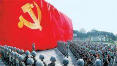 【解放军报评论员文章】推进军事管理政策制度改革