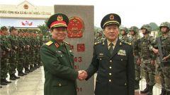 中越两军举行第五次边境高层会晤