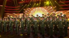 武警男声合唱团合唱《就为打胜仗》