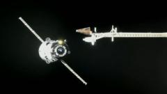俄货运飞船与国际空间站顺利对接
