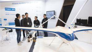 首届联合国世界地理信息大会技术与应用展览开幕
