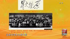 揭秘毛泽东一生唯一一次题写书名的书