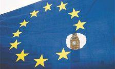 加强防务合作 欧盟要开情报学校