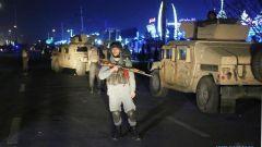 阿富汗首都遭爆炸袭击 上百人死伤