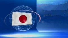 日本新版《防卫计划大纲》草案:加强防卫力量建设