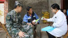 军民融合 医疗队开展义诊活动