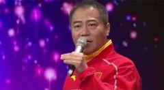 奥运冠军王涛演唱《游击队之歌》