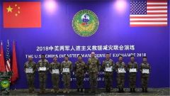 【军事嘚吧】中美两军举行人道主义救援演练