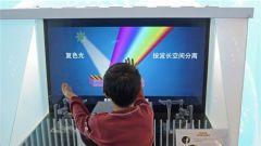 """""""庆祝改革开放40周年大型展览""""上的科技创新"""