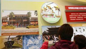 改革开放40周年大型展览:文旅融合成亮点