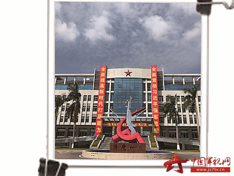 进入新世纪,该旅新建办公大楼1(0)
