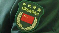 """60余元钱的茶叶竟在陆军引发强烈""""震动"""""""