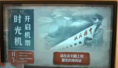 【伟大的变革】中国速度 世界瞩目