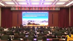 陆军首届合成部队建设发展论坛在京举办