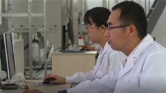 蛋白质科学研究国家重大科技基础设施通过国家验收