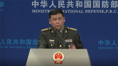【国防部】两岸中国人有责任共同维护中华民族的祖产