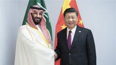 习近平会见沙特阿拉伯王储穆罕默德