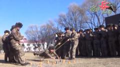 【第一军视】皮!新兵在训练场太皮了!