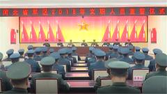 河北省军区举行文职人员宣誓仪式