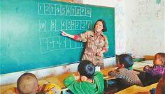 【最美退役军人】谢彬蓉:给大凉山孩子送去知识和爱
