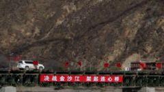 318国道金沙江大桥成功抢建通车