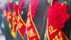 退役军人优先优待服务来了 12月底在河北率先施行